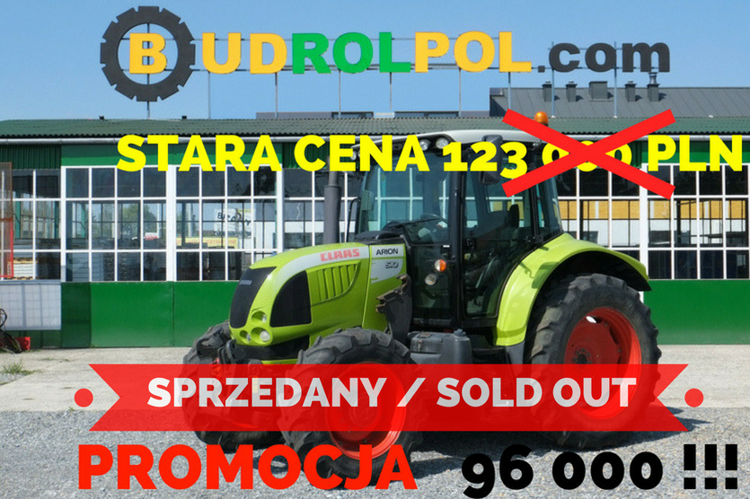 Трактор колесный CLAAS ARION 510
